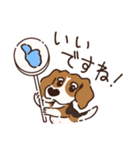 あほいぬみかん【敬語】(個別スタンプ:02)
