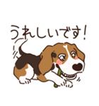 あほいぬみかん【敬語】(個別スタンプ:04)