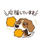 あほいぬみかん【敬語】(個別スタンプ:05)
