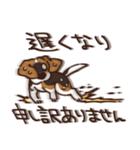 あほいぬみかん【敬語】(個別スタンプ:06)