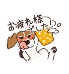 あほいぬみかん【敬語】(個別スタンプ:07)