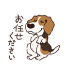 あほいぬみかん【敬語】(個別スタンプ:09)