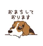 あほいぬみかん【敬語】(個別スタンプ:10)
