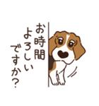 あほいぬみかん【敬語】(個別スタンプ:11)