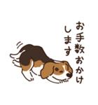 あほいぬみかん【敬語】(個別スタンプ:12)