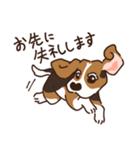 あほいぬみかん【敬語】(個別スタンプ:13)