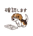 あほいぬみかん【敬語】(個別スタンプ:16)