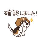 あほいぬみかん【敬語】(個別スタンプ:17)