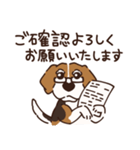 あほいぬみかん【敬語】(個別スタンプ:20)