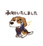 あほいぬみかん【敬語】(個別スタンプ:22)