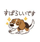 あほいぬみかん【敬語】(個別スタンプ:23)