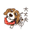 あほいぬみかん【敬語】(個別スタンプ:25)