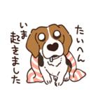 あほいぬみかん【敬語】(個別スタンプ:26)