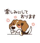 あほいぬみかん【敬語】(個別スタンプ:28)