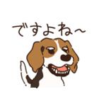あほいぬみかん【敬語】(個別スタンプ:29)