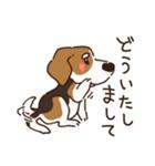 あほいぬみかん【敬語】(個別スタンプ:30)
