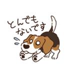 あほいぬみかん【敬語】(個別スタンプ:32)