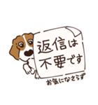 あほいぬみかん【敬語】(個別スタンプ:34)