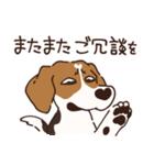 あほいぬみかん【敬語】(個別スタンプ:35)
