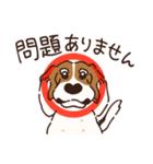 あほいぬみかん【敬語】(個別スタンプ:37)