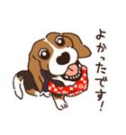 あほいぬみかん【敬語】(個別スタンプ:38)