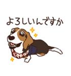 あほいぬみかん【敬語】(個別スタンプ:39)