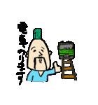 偉人詰め合わせ(個別スタンプ:01)