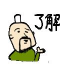 偉人詰め合わせ(個別スタンプ:03)