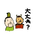 偉人詰め合わせ(個別スタンプ:04)