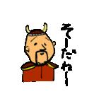 偉人詰め合わせ(個別スタンプ:05)