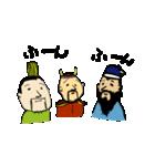 偉人詰め合わせ(個別スタンプ:06)