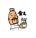偉人詰め合わせ(個別スタンプ:09)
