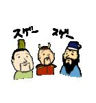 偉人詰め合わせ(個別スタンプ:18)