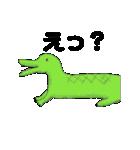 【ヘタカワ動物】毎日使うスタンプ40個(個別スタンプ:01)