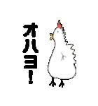 【ヘタカワ動物】毎日使うスタンプ40個(個別スタンプ:02)