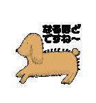 【ヘタカワ動物】毎日使うスタンプ40個(個別スタンプ:04)