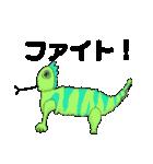 【ヘタカワ動物】毎日使うスタンプ40個(個別スタンプ:05)