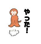 【ヘタカワ動物】毎日使うスタンプ40個(個別スタンプ:06)