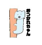 【ヘタカワ動物】毎日使うスタンプ40個(個別スタンプ:07)