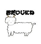 【ヘタカワ動物】毎日使うスタンプ40個(個別スタンプ:08)