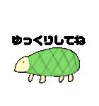 【ヘタカワ動物】毎日使うスタンプ40個(個別スタンプ:09)