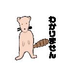 【ヘタカワ動物】毎日使うスタンプ40個(個別スタンプ:10)