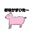 【ヘタカワ動物】毎日使うスタンプ40個(個別スタンプ:12)