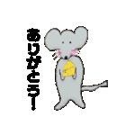 【ヘタカワ動物】毎日使うスタンプ40個(個別スタンプ:13)