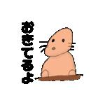 【ヘタカワ動物】毎日使うスタンプ40個(個別スタンプ:16)