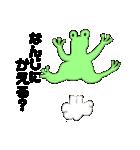 【ヘタカワ動物】毎日使うスタンプ40個(個別スタンプ:18)