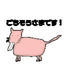 【ヘタカワ動物】毎日使うスタンプ40個(個別スタンプ:19)