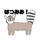 【ヘタカワ動物】毎日使うスタンプ40個(個別スタンプ:21)