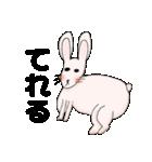 【ヘタカワ動物】毎日使うスタンプ40個(個別スタンプ:22)