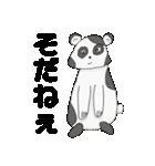 【ヘタカワ動物】毎日使うスタンプ40個(個別スタンプ:23)